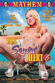 Pov squirt alert 6